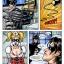 Batman and Nightwing discipline Harley Quinn – Part 1!