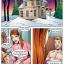 Meet Eugene's hot stepmother – Part 1